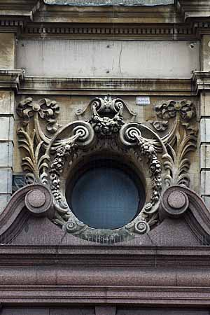 Architectural decoration on National Westminster Bank
